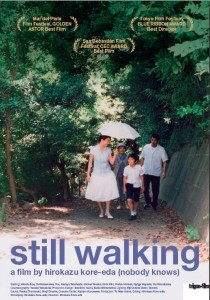 Still Walking, Hirokazu Koreeda