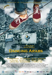 Dancing Arabs, Eran Riklis