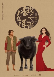 I Am Not Madame Bovary, Feng Xiaogang