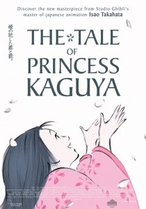 The Tale of the Princess Kaguya, Isao Takahata