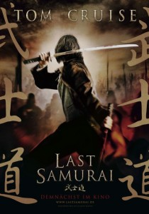 The Last Samurai, Edward Zwick