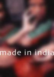 Made in India, Patricia Plattner