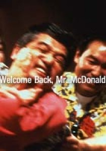 Welcome Back, Mr. McDonald, Koki Mitani