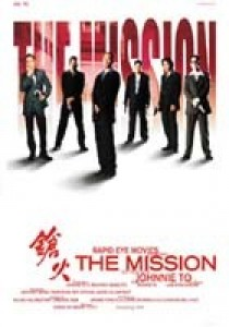 The Mission, Johnnie To