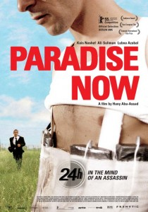 Paradise Now, Hany Abu-Assad
