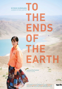 To the Ends of the Earth, Kiyoshi Kurosawa