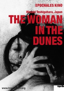 The Woman in the Dunes, Hiroshi Teshigahara
