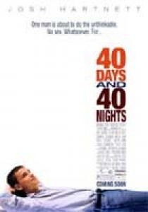 40 Days and 40 Nights, Michael Lehmann