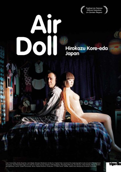 /db_data/movies/airdoll/artwrk/l/Flyer_Air-Doll_10.jpg