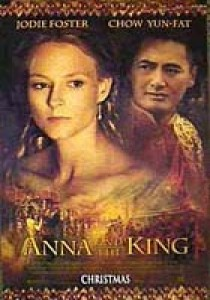 Anna and the King, Andy Tennant