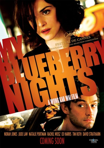 /db_data/movies/blueberrynights/artwrk/l/poster1.jpg