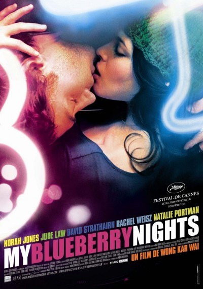 /db_data/movies/blueberrynights/artwrk/l/poster2.jpg