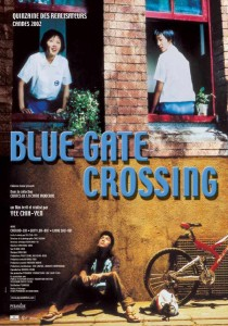 Blue Gate Crossing, Chin-yen Yee