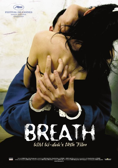 /db_data/movies/breath/artwrk/l/2249_19_55x29_18cm_300dpi.jpg