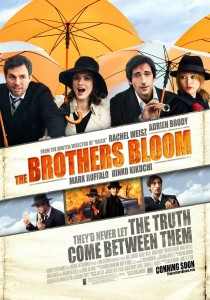 The Brothers Bloom, Rian Johnson