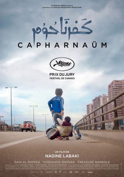 /db_data/movies/capharnauem/artwrk/l/Capharnaum_F_A3_artwork1.jpg