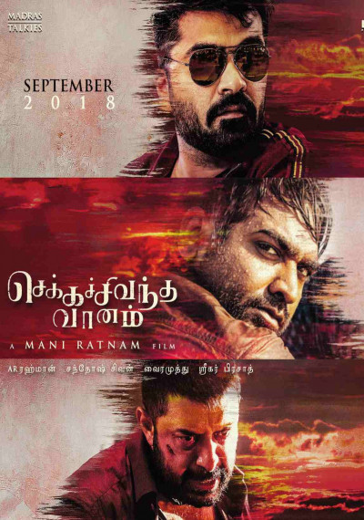 /db_data/movies/chekkachivanthavaanam/artwrk/l/Chekka-Chivantha-Vaanam-Movie-Posters.jpg