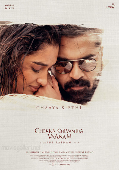 /db_data/movies/chekkachivanthavaanam/artwrk/l/Dayana-Erappa-Simbu-as-Chaaya-.jpg