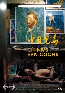 China's Van Goghs, Yu Haibo