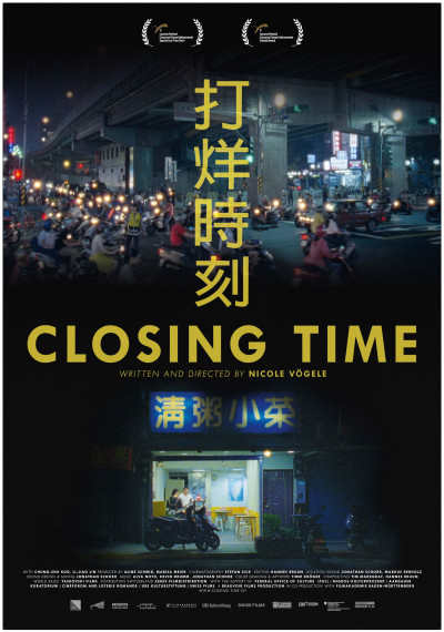 closing_time_poster_700x1000mm_RZ_web.jpg