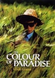 The Color of Paradise, Majid Majidi
