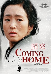 Coming Home, Yimou Zhang