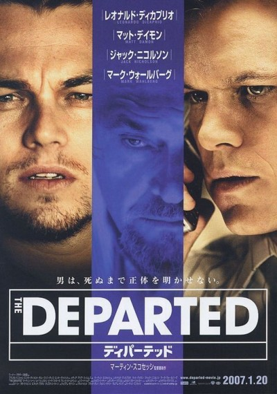 /db_data/movies/departed/artwrk/l/poster11.jpg