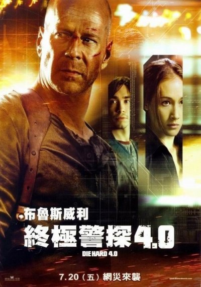 /db_data/movies/diehard4/artwrk/l/poster7.jpg