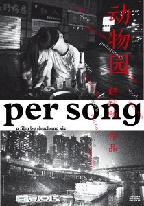 Per Song, Shuchang Xie
