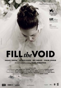 Fill the Void, Rama Burshtein