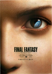936full-final-fantasy_-the-spi.jpg