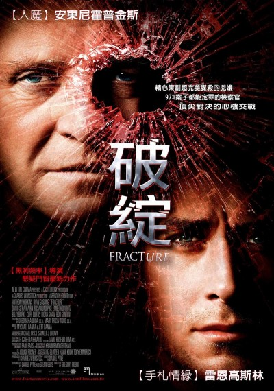 /db_data/movies/fracture/artwrk/l/poster5.jpg