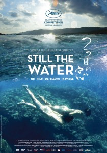 Still the Water - Futatsume no mado, Naomi Kawase
