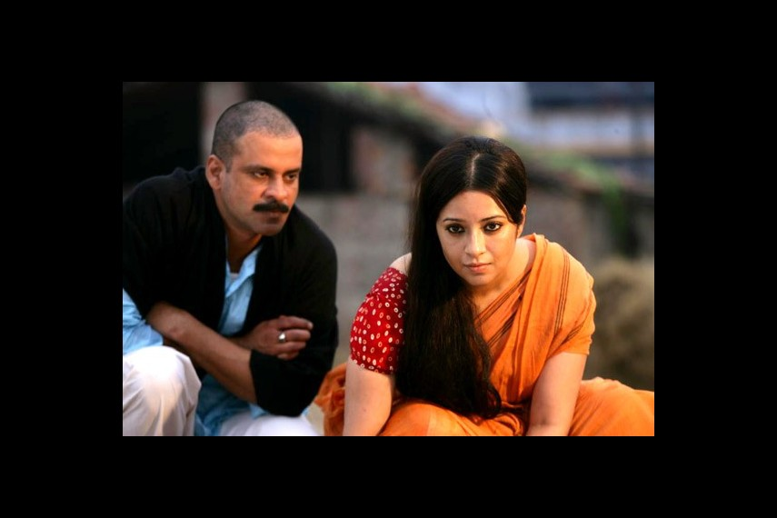 /db_data/movies/gangsofwasseypur/scen/l/Bild8.jpg