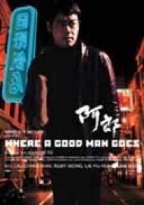 Where A Good Man Goes, Johnnie To