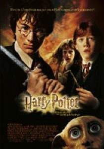 Harry Potter 2: The Chamber of Secrets, Chris Columbus
