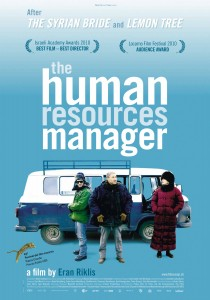 The Human Resources Manager, Eran Riklis