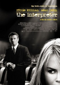 The Interpreter - Die Dolmetscherin, Sydney Pollack