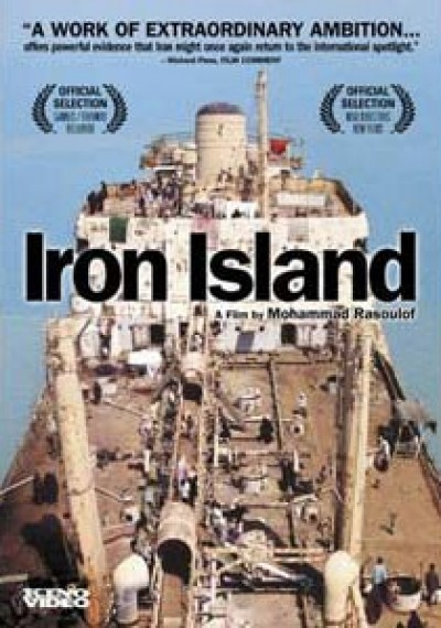/db_data/movies/ironisland/artwrk/l/ki_poster.jpg