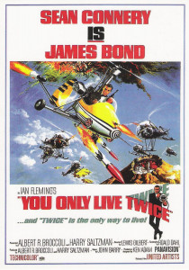 James Bond: You Only Live Twice, Lewis Gilbert