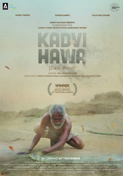 EPK_KadviHawa_revised_Page_1.jpg