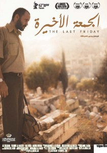 The Last Friday, Yahya Alabdallah