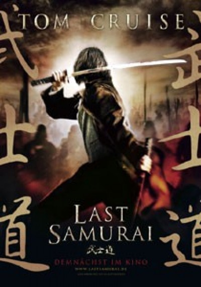 /db_data/movies/lastsamurai/artwrk/l/ki_poster.jpg