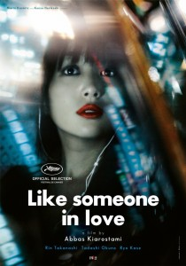 Like Someone in Love, Abbas Kiarostami