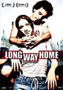 Long Way Home - Raising Victor Vargas, Peter Sollett