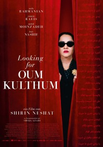 Looking for Oum Kulthum, Shirin Neshat