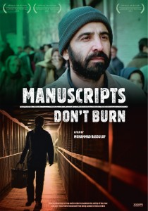 Manuscripts Don't Burn, Mohammad Rasoulof