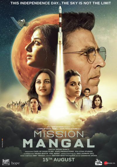 /db_data/movies/missionmangal/artwrk/l/30 x 40_Mission Mangal international.jpg