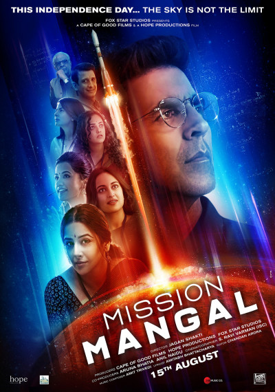 /db_data/movies/missionmangal/artwrk/l/MM Poster_Final.jpg