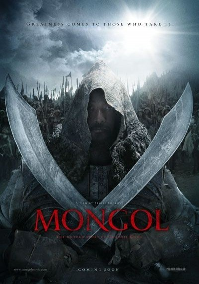 /db_data/movies/mongol/artwrk/l/poster1.jpg